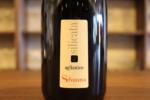 カンパーニャワインの特徴は? 南イタリアの凄さを再確認!