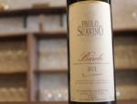 ピエモンテワインの特徴。美味しい土地には美味しいワイン