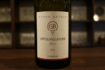 ラインガウワインの特徴! 辛口ワインの重要拠点