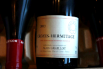 ローヌワインの特徴とは?実は北と南で全然違います。