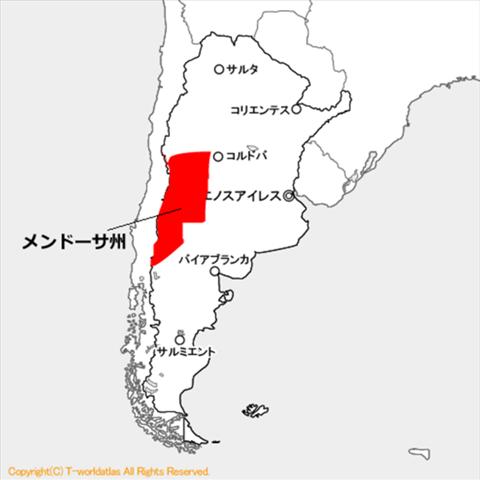 アルゼンチン、メンドーサ州ワイン特徴2
