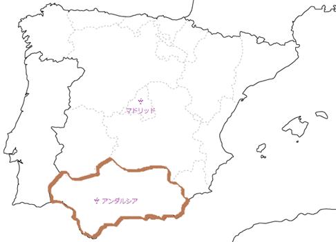 スペイン、アンダルシアワイン特徴3