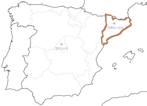 スペイン、カタルーニャワイン特徴2