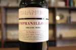「カスティーリャ・ラ・マンチャ」ダイナミックな変貌を遂げたワイン。